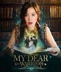 Thai TV series : Mahussajan Ruk Kharm Kradard [ DVD ]