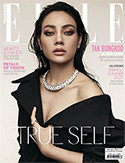 Elle Thailand : February 2020