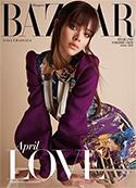 Harper's BAZAAR Thailand : April 2020