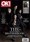 OK! Magazine : April-May 2020