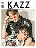 KAZZ : Vol. 166 - Win & Folk - Cover A