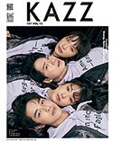 KAZZ : Vol. 167 - Krist-Kay-Namtan-Janhae