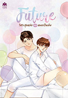 Thai Novel : Future