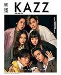 KAZZ : Vol. 168 - Long Khong The Series - Cover A