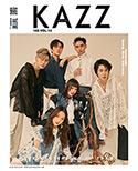 KAZZ : Vol. 168 - Long Khong The Series - Cover B
