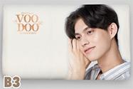 VooDoo Pillow : Bright - B3