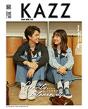 KAZZ : Vol. 168 - Sing & Janhae - Cover A