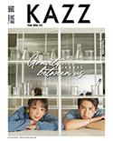 KAZZ : Vol. 168 - Sing & Janhae - Cover B