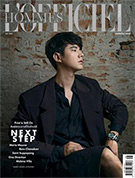 L'Officiel Hommes Thailand : July 2020