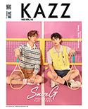 KAZZ : Vol. 168 - SaveG - Cover A