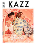 KAZZ : Vol. 168 - SaveG - Cover B
