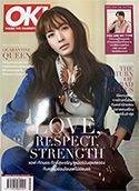 OK! Magazine : August 2020