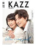 KAZZ : Vol. 169 - Gulf Kanawut