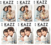 KAZZ : Vol. 169 - Mew & Gulf (SPECIAL PACKAGE)