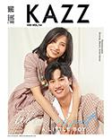 KAZZ : Vol. 169 - Tay Tawan