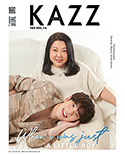 KAZZ : Vol. 169 - Copter Panuwat