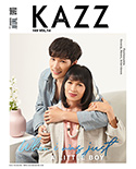KAZZ : Vol. 169 - Bank Thanathip