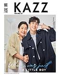 KAZZ : Vol. 169 - Non Chanon