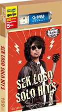 MP3 : Sek Loso - Solo hits (USB Drive)