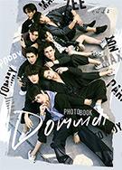 The Official Photobook : DMD 2020 Photobook - Volume 1