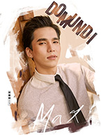 The Official Mini Photobook : Max