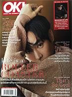 OK! Magazine : September 2020