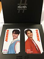 Dunkin DD Card : Still2gether Bright-Win