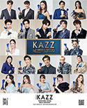 KAZZ : Vol. 170 - Kazz Awards 2020 - Cover B