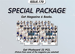 KAZZ : Vol. 170 - Kazz Awards 2020 - Cover B (SPECIAL PACKAGE)