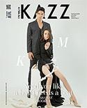 KAZZ : Vol. 170 - Kem-Mookda