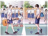 Thai Novel : Love Sick (Complete set)