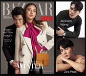 Harper's BAZAAR Thailand : Fall/Winter 2020