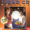 Karaoke VCD : Silamun - Full moon party