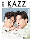 KAZZ : Vol. 171 - Oxygen the Series