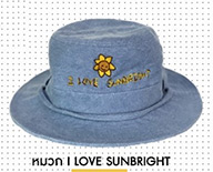 2Gether The Series : I Love Sunbright - Hat