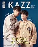KAZZ : Vol. 172 - Pod & Khaotung - Cover A