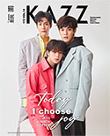 KAZZ : Vol. 172 - Gen Y The Series