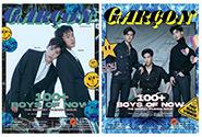 Lips Garcon : BillkinPP & Nadao Bangkok