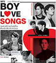 MP3 : GMM Grammy - Boy Love Songs