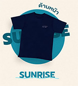 I Told Sunset About You The Series : Sunrise T-shirt - Size XL