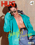 Hug magazine No.141 : Singto Prachaya