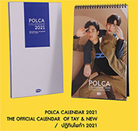 GMMTV : Tay & New - Polca Calendar 2021