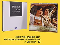 GMMTV : Bright & Win - Calendar 2021