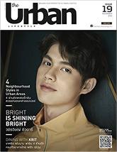 Urban Livestyle Magazine : November 2020