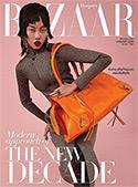 Harper's BAZAAR Thailand : December 2020