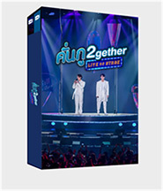 Kun-Gu 2Gether Live On Stage : Boxset