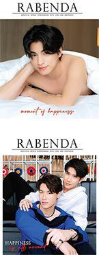 Rabenda Magazine : Gulf & Pod & Khaotung