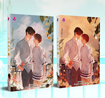 Thai Novel : Pla Bon Fah Vol.1-2