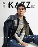 KAZZ : Vol. 174 - Mew Suppasit - Cover A