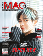 The Guitar Mag : January 2021 - Mew Suppasit